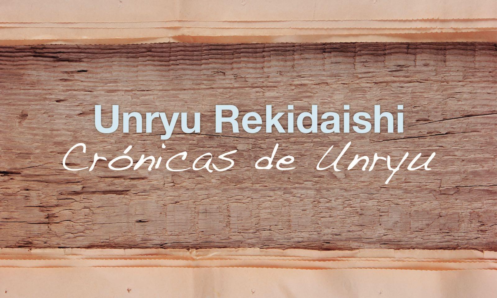 Unryu Rekidaishi